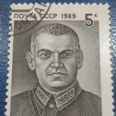 Sellos: SELLOS RUSIA (URSS.CCCP) MTDOS/1989/1CENT/NACIMEINTO/MILITAR/Y/BERZIN/SODLADO/GUERRA/HISTORIA. Lote 294067358
