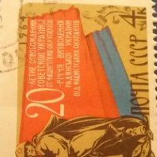 Sellos: SELLO RUSIA (URSS.CCCP) MTDO/1964/20ANIV/LIBERACION/UCRANIA/SOLDADO/BANDERA/MILITAR/UNIFORME/ARMAS/G. Lote 294811583
