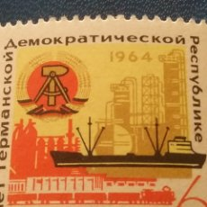 Sellos: SELLO RUSIA (URSS.CCCP) NUEVO/1964/15ANIV/R.D.A/INDUSTRIA/BARCO/PUERTO/ESCUDO/ARMAS/GUQUE/ARQUITECT/. Lote 294814478