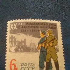Sellos: SELLO RUSIA (URSS.CCCP) NUEVO/1964/20ANIV/20ANIV/LIBERACION/BELGRADO/GUERRA/MILITAR/SODLADO/UNIFROME. Lote 294816558