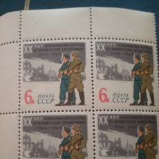 Sellos: SELLO RUSIA (URSS.CCCP) NUEVO/1964/20ANIV/20ANIV/LIBERACION/BELGRADO/GUERRA/MILITAR/SODLADO/UNIFROME. Lote 294817008