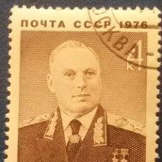 Sellos: SELLO RUSIA (URSS.CCCP) MTDOS/1974/80ANIV/NACIMIENTO/MARISCAL/MILITAR/GUERRA/UNIFORME/ROKOSOVSKY/. Lote 294821663