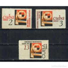 Sellos: ⚡ DISCOUNT CUBA 1966 THE TRICONTINENTAL CONFERENCE, HAVANA NG - WEAPON. Lote 295953598