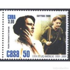 Sellos: ⚡ DISCOUNT CUBA 2009 HAYDEE SANTAMARIA CUADRADO, 1922-1980 MNH - WEAPON, REVOLUTIONARIES. Lote 295953973