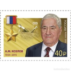 Sellos: ⚡ DISCOUNT RUSSIA 2020 100TH ANNIVERSARY OF THE FOREIGN INTELLIGENCE SERVICE MNH - WEAPON, I. Lote 295954783