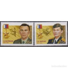 Sellos: ⚡ DISCOUNT RUSSIA 2020 HEROES OF THE RUSSIAN FEDERATION MNH - WEAPON, THE ORDER, HEROES. Lote 295954983