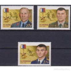 Sellos: ⚡ DISCOUNT RUSSIA 2019 HEROES OF THE RUSSIAN FEDERATION MNH - WEAPON, THE ORDER, HEROES. Lote 295955713