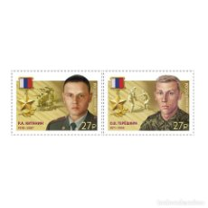 Sellos: ⚡ DISCOUNT RUSSIA 2019 HEROES OF THE RUSSIAN FEDERATION - KITANIN R.A., TERESHKIN O.V. MNH -. Lote 295955953