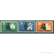 Sellos: ⚡ DISCOUNT CUBA 1962 THE NATIONAL MILITIA MNH - POLICE, WEAPON. Lote 295956308