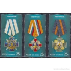 Sellos: ⚡ DISCOUNT RUSSIA 2014 STATE AWARDS OF THE RUSSIAN FEDERATION MNH - THE ORDER. Lote 295964603