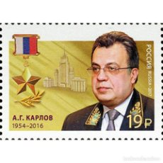 Sellos: ⚡ DISCOUNT RUSSIA 2017 HEROES OF THE RUSSIAN FEDERATION - KARLOV A.G. MNH - THE ORDER, HEROE. Lote 295964673