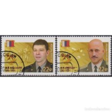 Sellos: ⚡ DISCOUNT RUSSIA 2018 HEROES OF THE RUSSIAN FEDERATION U - THE ORDER, HEROES. Lote 295965488