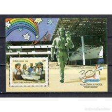 Sellos: ⚡ DISCOUNT CUBA 2009 THE 30TH ANNIVERSARY MNH - ERNESTO CHEGEVARA. Lote 296026548