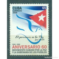 Sellos: ⚡ DISCOUNT CUBA 2009 THE 60TH ANNIVERSARY OF THE PEACE & SOVEREIGNTY MNH - BIRDS, FLAGS, IND. Lote 296026583