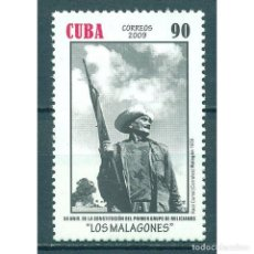 Sellos: ⚡ DISCOUNT CUBA 2009 THE 50TH ANNIVERSARY OF THE FIRST PEASANT MILITS MNH - WEAPON, WARS. Lote 296026593