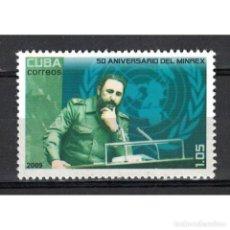 Sellos: ⚡ DISCOUNT CUBA 2009 THE 50TH ANNIVERSARY OF THE MINREX MNH - STATE LEADERS, FIDEL CASTRO. Lote 296026653