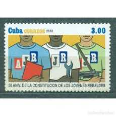 Sellos: ⚡ DISCOUNT CUBA 2014 THE 50TH ANNIVERSARY OF THE ARJ MNH - EDUCATION, WEAPON. Lote 296026658