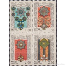 Sellos: ⚡ DISCOUNT RUSSIA 1998 RUSSIAN ORDERS MNH - THE ORDER. Lote 296064033