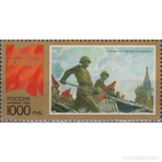 Sellos: ⚡ DISCOUNT RUSSIA 1996 VICTORY DAY MNH - MILITARY, THE SECOND WORLD WAR. Lote 296064453