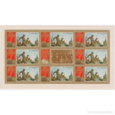 Sellos: ⚡ DISCOUNT RUSSIA 1996 VICTORY DAY MNH - MILITARY, THE SECOND WORLD WAR. Lote 296064463