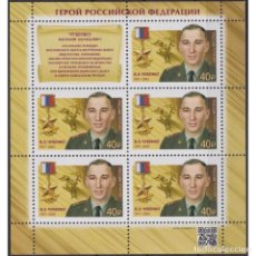 Sellos: ⚡ DISCOUNT RUSSIA 2021 HERO OF THE RUSSIAN FEDERATION V.E. CHUBENKO MNH - THE ORDER, HEROES. Lote 296064588