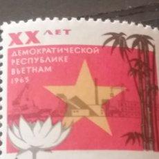 Sellos: SELLOS RUSIA (URSS.CCCP) NUEVOS/1965/25ANIV/REPUBLICA/SOCIALISTA/VIETNAM/NORTE/FLORES/FLORA/INDUSTRI. Lote 296597968