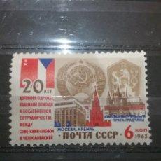 Sellos: SELLO RUSIA (URSS.CCCP) NUEVO/1963/20ANIV/ACUERDO/PAZ/CHECOSLOVAQUIA/ARTE/ARQUITECTURA/EDIFICIO/BAND. Lote 296689668