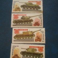 Sellos: SELLO RUSIA (URSS.CCCP) NUEVO/1983/PRPGRAMA/ALIMENTOD/CEREALES/VACA/TRACTOR/TRANSPORTE/PATATA/FLORA/. Lote 297021468