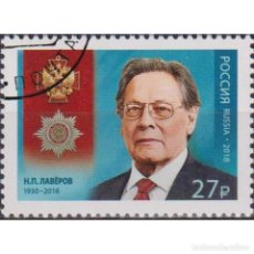Sellos: ⚡ DISCOUNT RUSSIA 2018 NIKOLAY PAVLOVICH LAVEROV MNH - THE ORDER, GEOLOGISTS. Lote 297357498