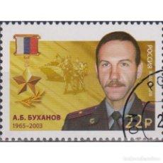 Sellos: ⚡ DISCOUNT RUSSIA 2018 HEROES - A. B. BUKHANOV U - THE ORDER, HEROES. Lote 297357603