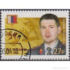 Sellos: ⚡ DISCOUNT RUSSIA 2018 HEROES - D.E. GORSHKOV U - THE ORDER, HEROES. Lote 297357613