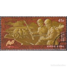 Sellos: ⚡ DISCOUNT RUSSIA 2018 BATTLE OF KURSK U - WEAPON, THE SECOND WORLD WAR. Lote 297357723