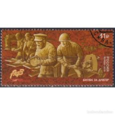 Sellos: ⚡ DISCOUNT RUSSIA 2018 WAY TO VICTORY. BATTLE OF THE DNIEPER U - WEAPON, THE SECOND WORLD WA. Lote 297357793