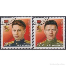 Sellos: ⚡ DISCOUNT RUSSIA 2018 COUNTERINTELLIGENCE HEROES U - THE ORDER, HEROES, INTELLIGENCE SERVIC. Lote 297357923