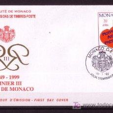 Sellos: MONACO SPD 2191 - AÑO 1999 - 20º ANIVERSARIO DE LA ASOCIACIÓN MONACO AYUDA Y PRESENCIA. Lote 7445409