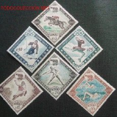 Timbres: JUEGOS OLIMPICOS ROMA 1960.. Lote 25823834