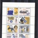 Sellos: MONACO HB 70 SIN CHARNELA, NN.UU., 50º ANIVERSARIO DE LA ORGANIZACION DE LAS NACIONES UNIDAS. Lote 11797921