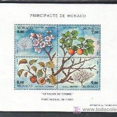 Sellos: MONACO HB 67 SIN CHARNELA, SALON DEL SELLO, PARQUE FLORAL DE PARIS,. Lote 11811624