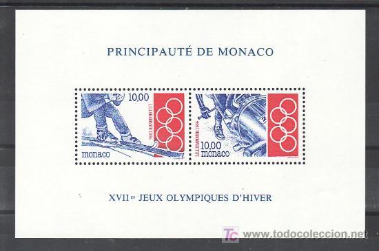 MONACO HB 63 SIN CHARNELA, DEPORTE, JUEGOS OLIMPICOS DE INVIERNO EN LILLEHAMMER (NORUEGA) (Sellos - Extranjero - Europa - Mónaco)