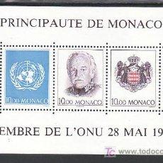 Sellos: MONACO HB 62 SIN CHARNELA, ADMISION DEL PRINCIPADO DE MONACO COMO ESTADO MIEMBRO DE LA O.N.U.. Lote 11966773