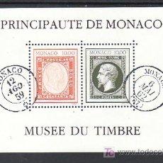 Sellos: MONACO HB 58 SIN CHARNELA, CREACION DEL MUSEO DEL SELLO, . Lote 11875491