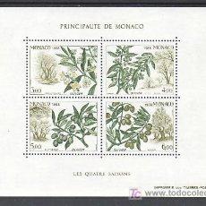 Sellos: MONACO HB 43 SIN CHARNELA, LAS 4 ESTACIONES DE LA ACEITUNA, PRIMAVERA, VERANO, OTOÑO, INVIERNO,. Lote 12038879