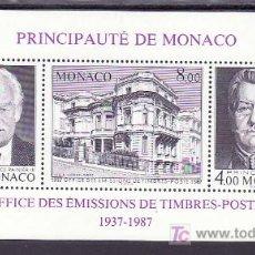 Sellos: MONACO HB 39 SIN CHARNELA, 50º ANIVERSARIO DE LA OFICINA DE LAS EMISIONES DE SELLOS. Lote 11134607