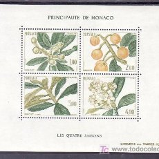 Sellos: MONACO HB 31 SIN CHARNELA, LAS 4 ESTACIONES DEL NISPERO, PRIMAVERA, VERANO, OTOÑO, INVIERNO,. Lote 11191893