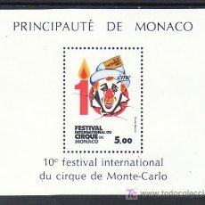 Sellos: MONACO HB 29 SIN CHARNELA, 10º FESTIVAL INTERNACIONAL DEL CIRCO EN MONTE-CARLO,. Lote 10053982