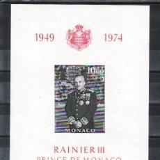 Sellos: MONACO HB 8 SIN CHARNELA, XXV ANIVERSARIO ADVENIMIENTO DEL PRINCIPE RANIERO III,. Lote 31338630
