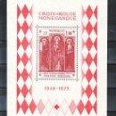 Sellos: MONACO HB 7 SIN CHARNELA, PINTURA, XXV ANIVERSARIO FUNDACION CRUZ ROJA DE MONACO,. Lote 11107482