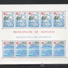 Sellos: MONACO HB 34 SIN CHARNELA, TEMA EUROPA 1986, PROTECCION NATURALEZA Y MEDIO AMBIENTE, BARCO, FAUNA,. Lote 10826060