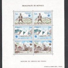 Sellos: MONACO HB 17 SIN CHARNELA, TEMA EUROPA 1979, BARCO, FF.CC., HISTORIA POSTAL,. Lote 10838900