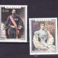 Sellos: MONACO 1245/6 SIN CHARNELA, PINTURA, PRINCIPES ALBERTO I Y PRINCESA MARIA ALICIA HEINE,. Lote 69276371